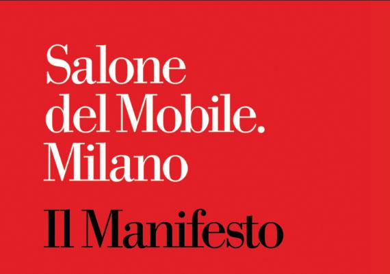 Salone del Mobile.Milano 2018: Il Manifesto ufficiale